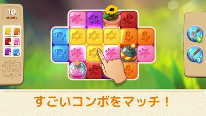 Lily's Garden screenshot1