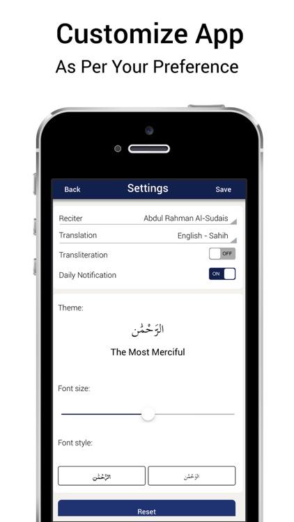 Surah Yasin - Mp3 Translation screenshot-4