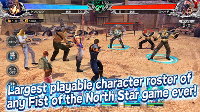 FIST OF THE NORTH STAR screenshot 2