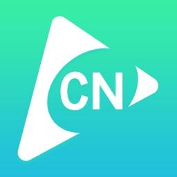 GoToCN - 海外华人专用VPN加速器