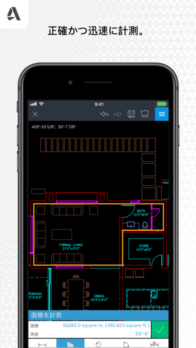 AutoCAD ScreenShot0