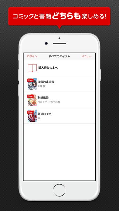 music.jpブックリーダーのおすすめ画像1