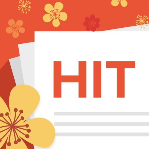 Hit: Tin nóng từng giây