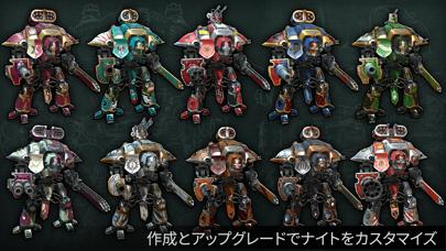 Warhammer 40,000: Freebladeのおすすめ画像5