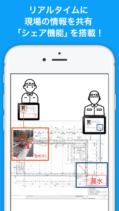 GEMBA Note for Business 4のスクリーンショット3