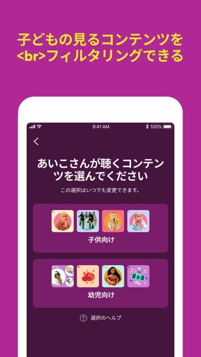 https://is1-ssl.mzstatic.com/image/thumb/Purple113/v4/cb/7a/28/cb7a28bd-f378-276c-0381-8b117b7d6351/pr_source.jpg/392x696bb.jpg