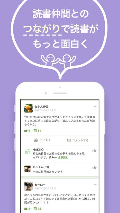 https://is1-ssl.mzstatic.com/image/thumb/Purple113/v4/cb/93/d4/cb93d463-9436-193a-0e3d-85bf84446595/mzl.wgeyqpnk.png/392x696bb.png