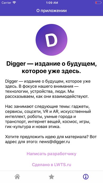 MacDigger | Будущее уже здесь iphone картинки