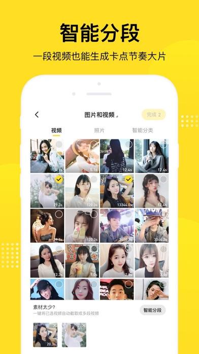 酷狗短酷-酷狗短视频互动平台 screenshot three