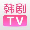 韩剧TV-追剧大本营 - Shanghai Baoyun Network Technology Co., Ltd