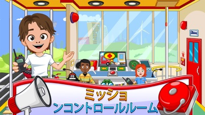 My Town : Fire station Rescueのおすすめ画像4