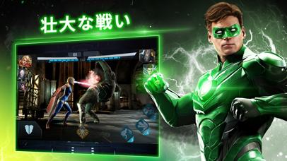 Injustice 2のおすすめ画像3