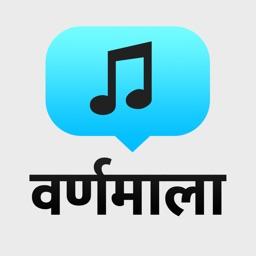 Chitrakshar