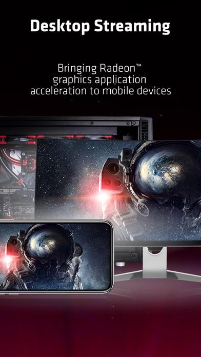 AMD Linkのおすすめ画像2