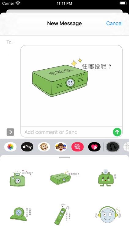 表情包-可爱的Emoji screenshot-4