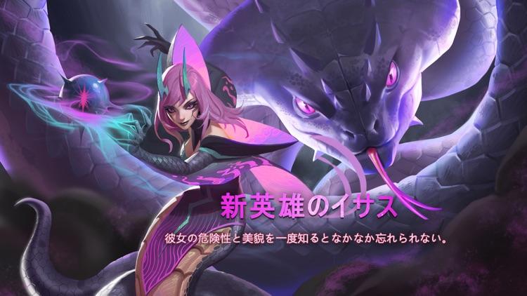 アート・オブ・コンクエスト screenshot-5