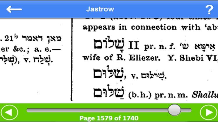Talmud Dictionary & Concordan screenshot-3