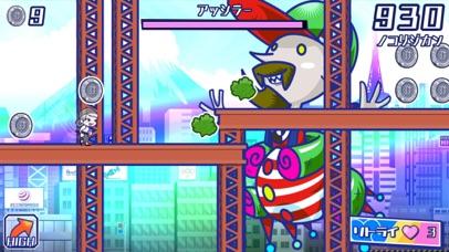 おしゃべり!カケジョ!~奪われたドットコインを追え!~紹介画像6