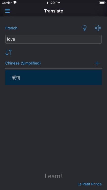 Read & Learn Pro screenshot-8