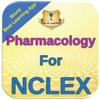 Pharmacology for NCLEX 8000 Qz