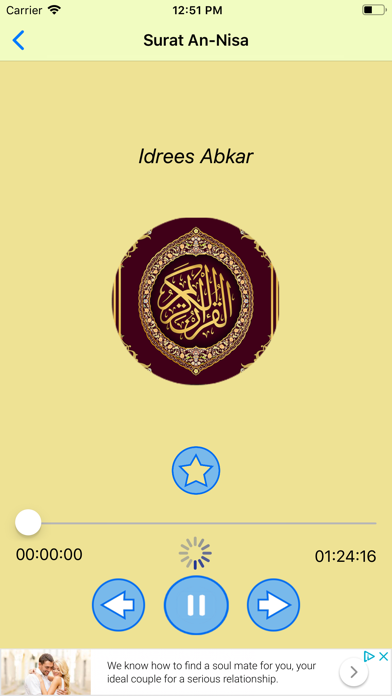 Quran idris abkar screenshot three