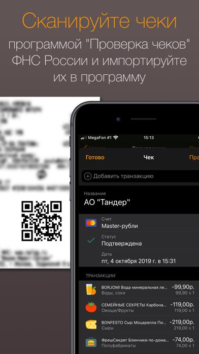 Alzex Finance ProСкриншоты 1