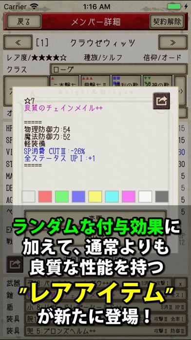 https://is1-ssl.mzstatic.com/image/thumb/Purple113/v4/d0/dd/a2/d0dda2b1-1ae0-0b65-fe7c-b6e1177fbb43/pr_source.png/392x696bb.png