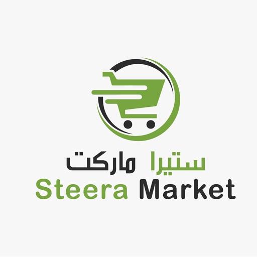 steera market