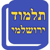 Codes for Talmud Yerushalmi Hack