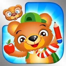 Ubaki Educational Games