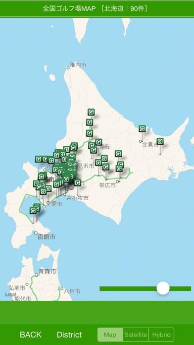 全国ゴルフ場MAP ScreenShot1