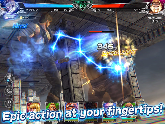 FIST OF THE NORTH STAR screenshot 9