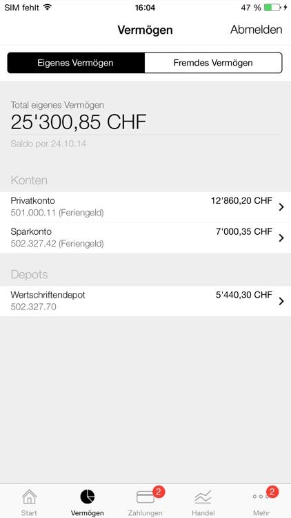 SHKB screenshot-1