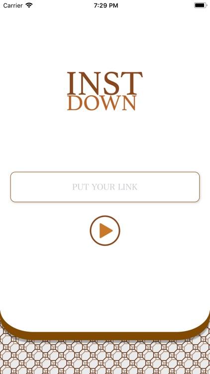 instdown