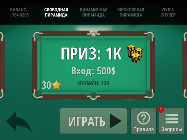 Азартные игры бесплатно автоматы