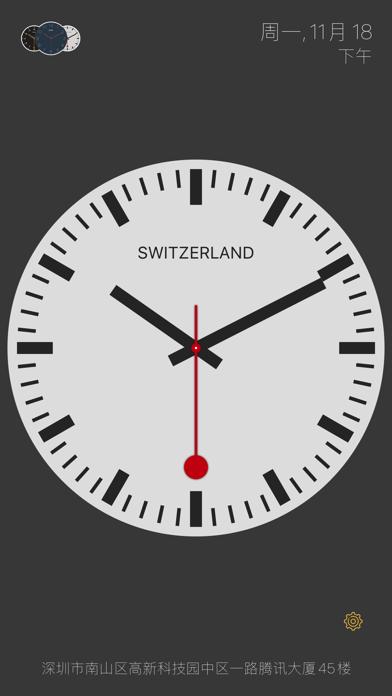 Screenshot #2 pour 屏保时钟-创新全屏模拟电子表