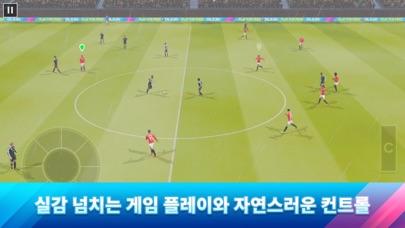 다운로드 Dream League Soccer 2020 PC 용
