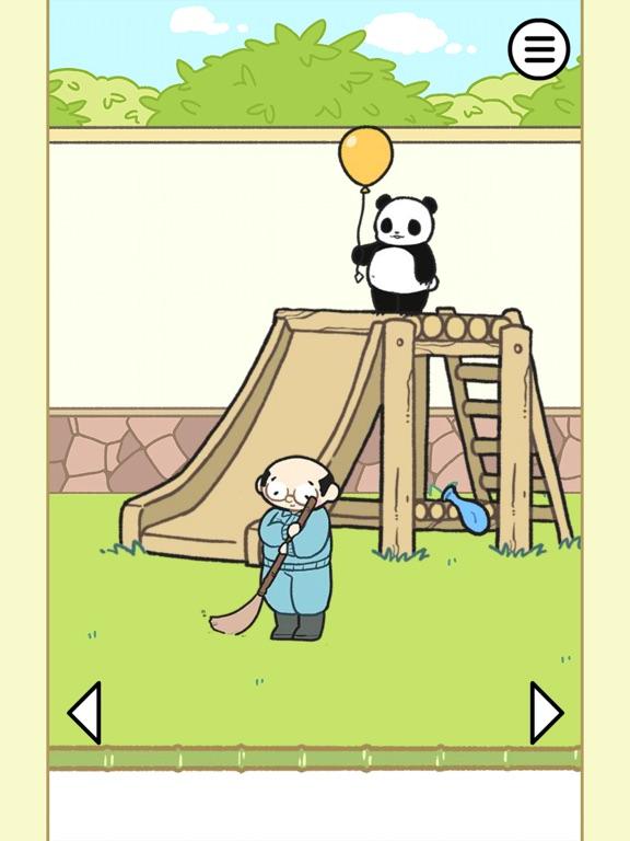 パンダ大脱走 - 脱出ゲームのおすすめ画像2