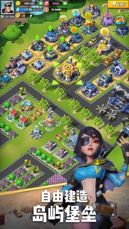 世界争霸-丰富趣味策略小游戏 screenshot-4