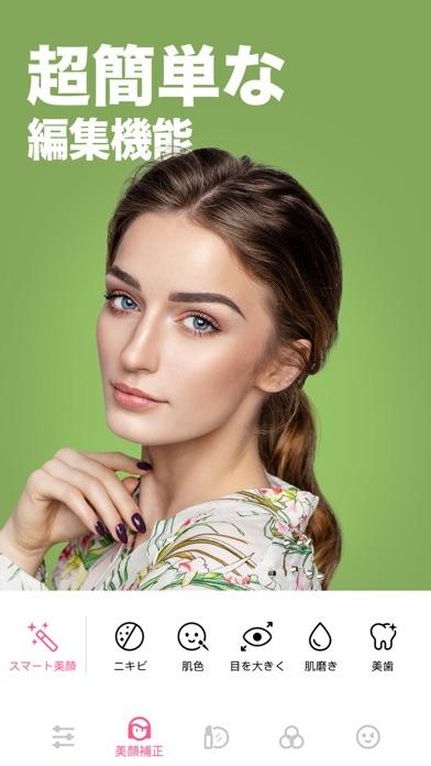 BeautyPlus - 撮影、編集、フィルターのおすすめ画像2