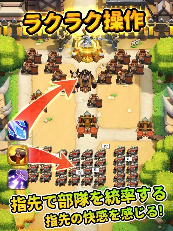 防衛三国志:~ぷちかわ武将と戦略バトル~のおすすめ画像3