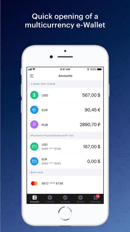 ePayments: wallet & bank card