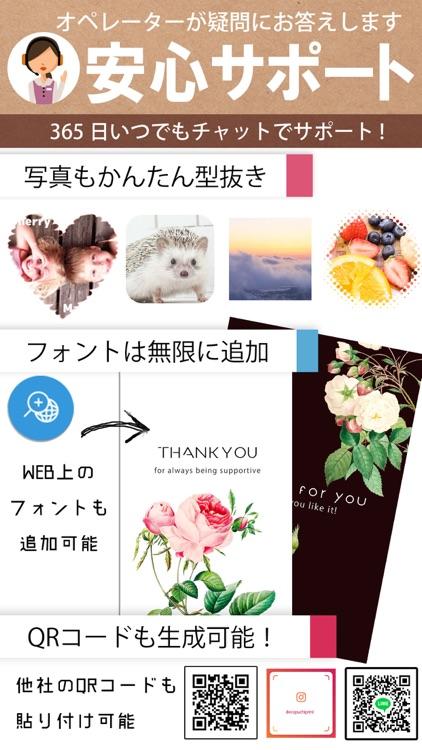 お洒落名刺作成-デコプチカード screenshot-6