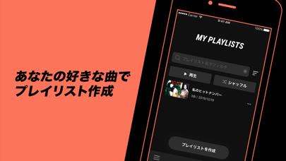 ダウンロード 音楽アプリ AWA - 人気の音楽をダウンロードして楽しめる -PC用