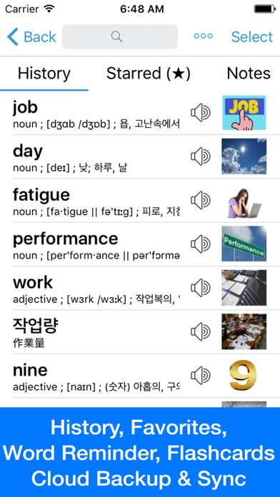 Korean Dictionary - Dict Boxのおすすめ画像4