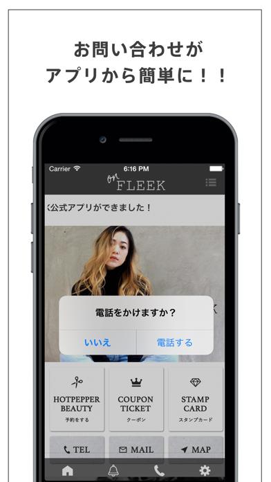 Fleek公式アプリ By Y Plan K K Ios Japan Searchman App Data Information