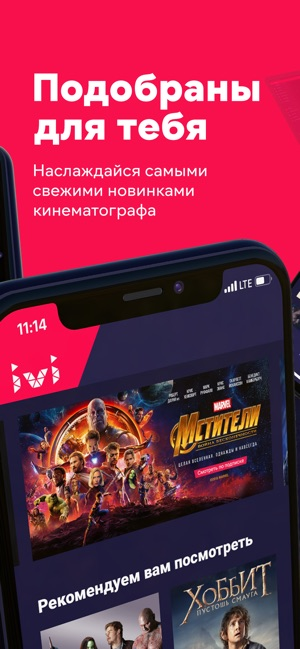 App Store Ivi фильмы и сериалы онлайн
