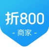 折800商家 - 商家管理后台/聊天工具