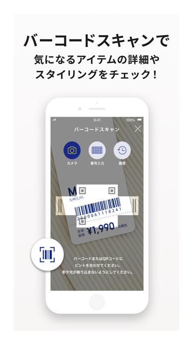 ダウンロード ジーユー -PC用