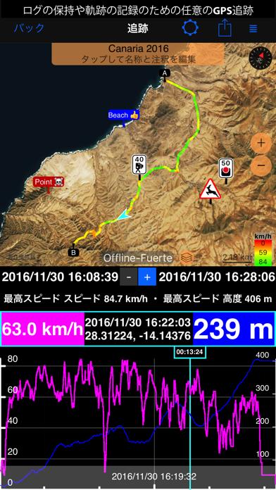 スピードメーター 55 Pro - GPS速度計 ロガー。のおすすめ画像1